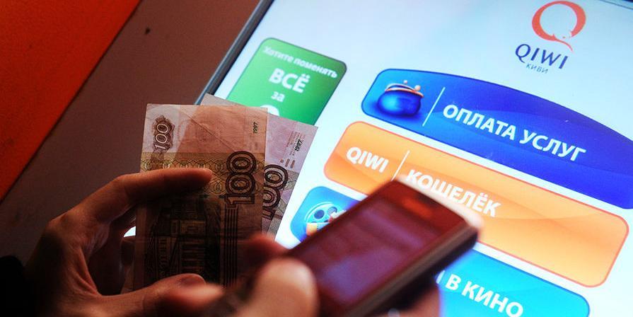 За 10 лет Qiwi заблокировал у пользователей почти 900 млн рублей