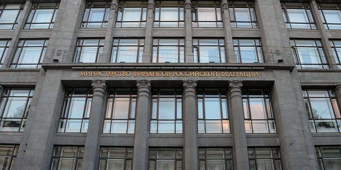 Фонд национального благосостояния сократился на 155 млрд рублей за сентябрь