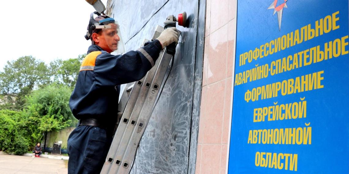 В ЕАО начался долгожданный ремонт пожарно-спасательных частей