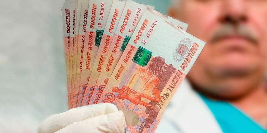Каждый пятый россиянин заметил снижение зарплат