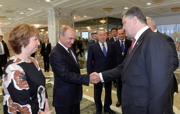 С позиции силы: Россия будет уверенно чувствовать себя на переговорах в Милане