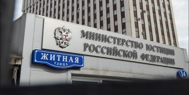 Минюст предложил смягчить наказание чиновникам за коррупцию