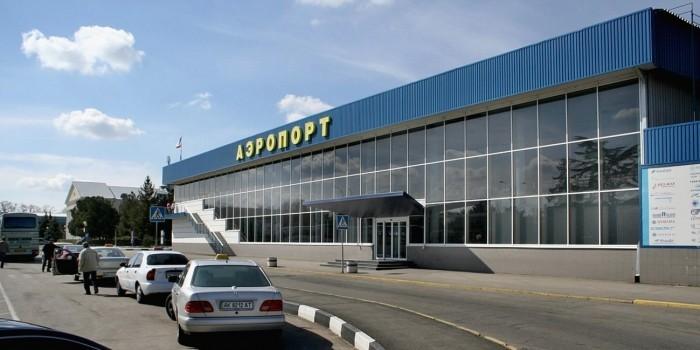Украина требует $30 млн от российских авиакомпаний за полеты в Крым