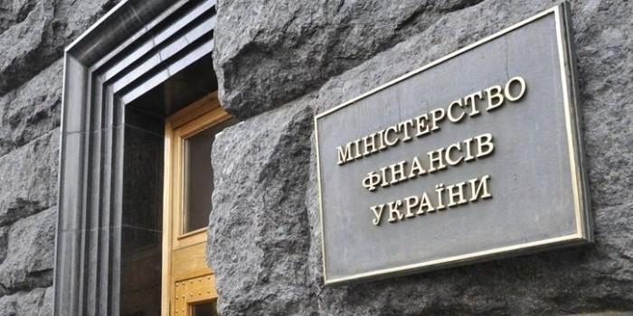FT: Переговоры Украины с иностранными кредиторами достигли точки кипения