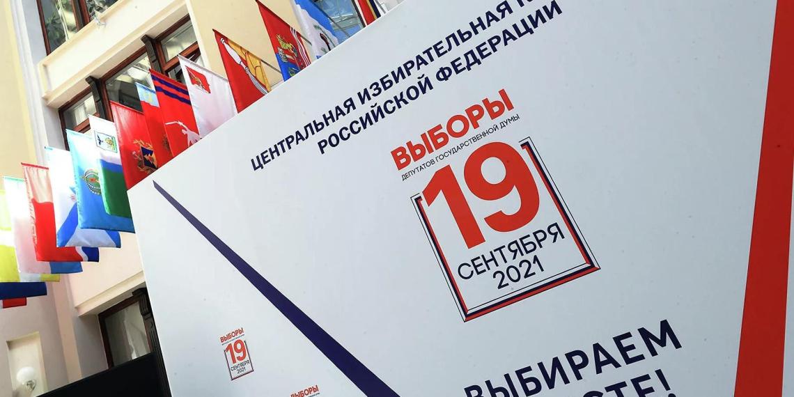 В Общественной палате разоблачили мифы иноагентов и зарубежных стран о выборах в России