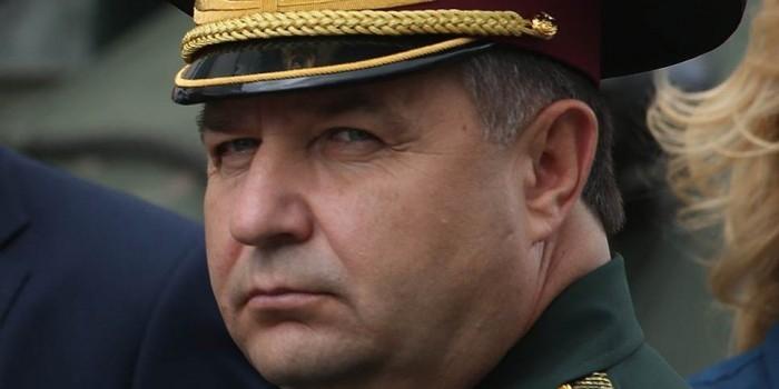 """Министр обороны Украины предупредил о """"провокациях"""" России в ходе учений с Белоруссией"""