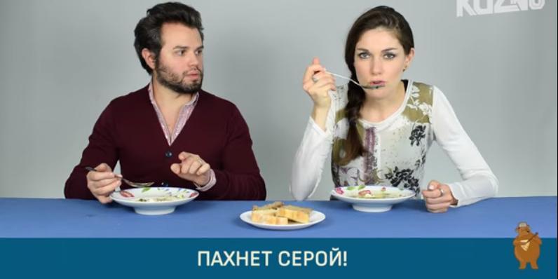 """""""Блюдо из преисподней?"""": итальянцам дали попробовать русские супы"""