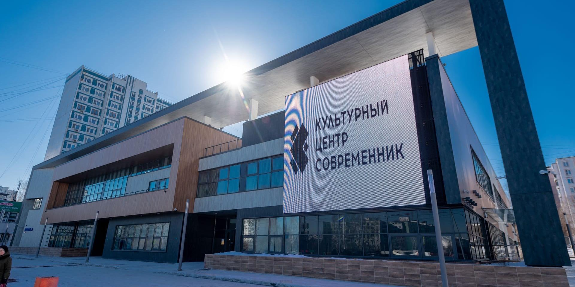 """Собянин открыл новое здание клуба """"Современник"""""""