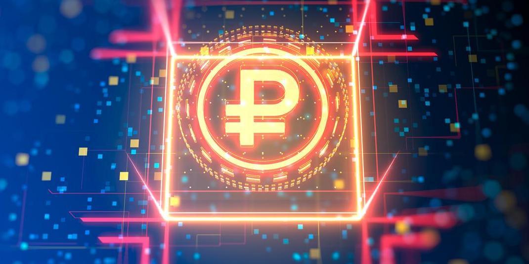 Цифровые рубли будут доступны через любой банк