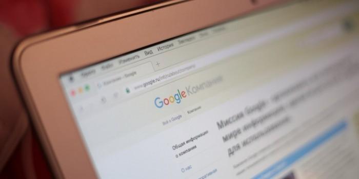 Российские провайдеры начали блокировать поисковик Google