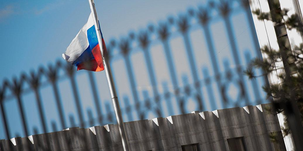 Генконсульство России в Сиэтле закрылось