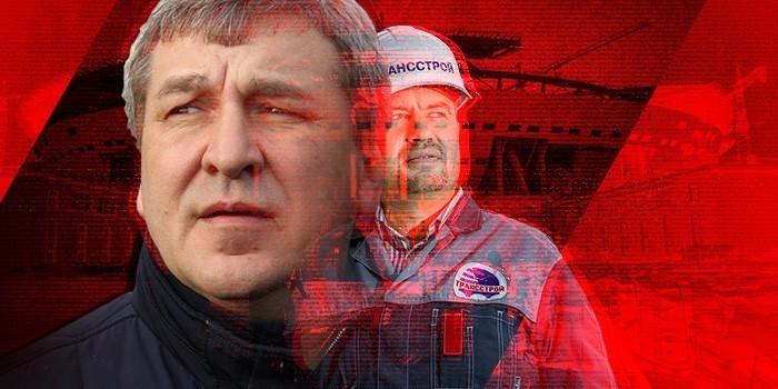 """""""Распил-арена"""": кто виноват в безумном футбольном долгострое"""