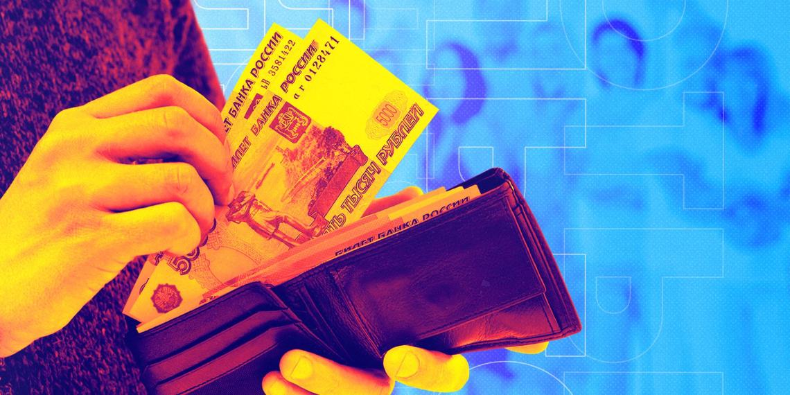 C 1 февраля в России повышены зарплаты и пособия. Кто будет получать больше?