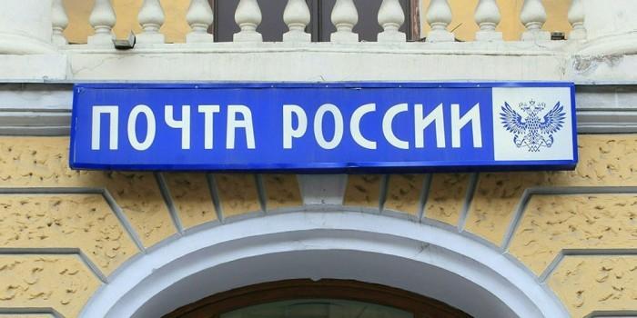 В Москве начало действовать упрощенное оформление товаров на экспорт