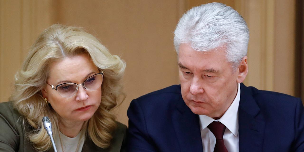 Вице-премьер Голикова поблагодарила мэра Москвы Собянина за борьбу с пандемией