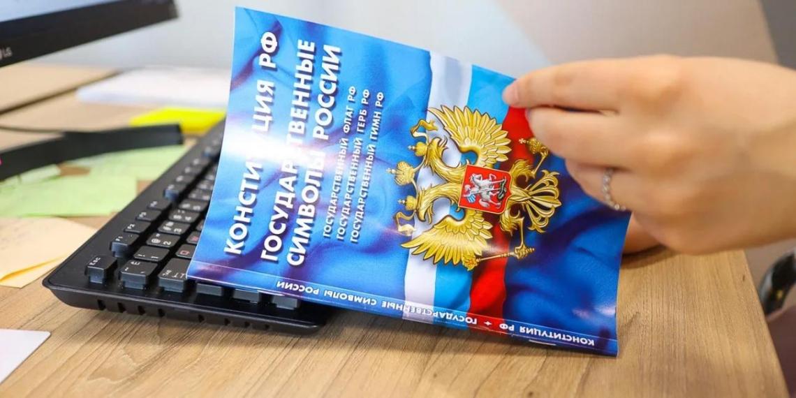 В Конституции предложили закрепить обязанности президента по обеспечению мира и согласия