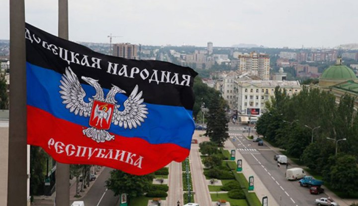 Москва положительно оценила встречу глав ДНР и ЛНР с представителем Киева