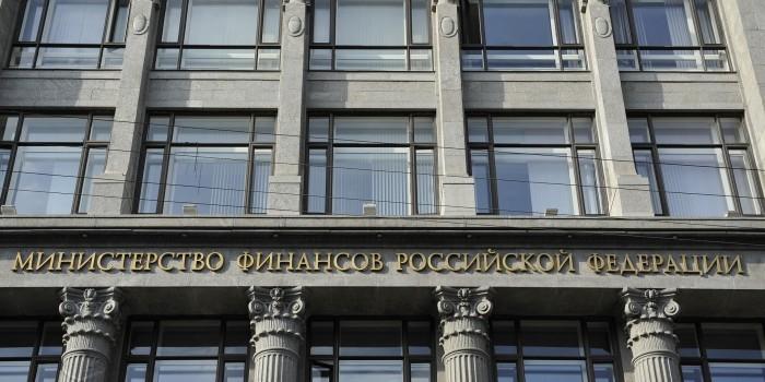 Минфин намерен отказаться от иностранных банкиров при размещении евробондов