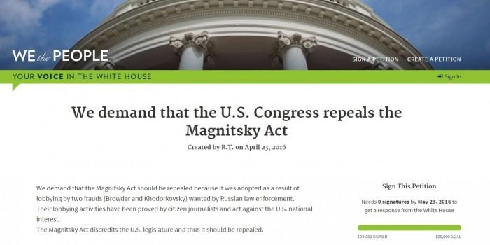 """Вашингтон рассмотрит петицию граждан об отмене """"акта Магнитского"""""""