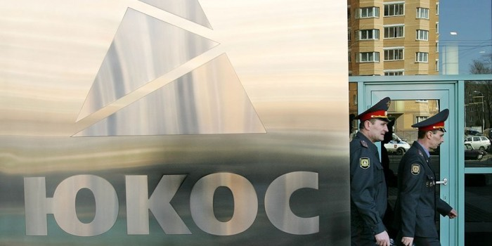 Главы иностранных фондов ЮКОСа обвинили друг друга в хищении активов