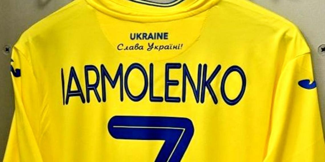УЕФА ответил на жалобу РФС по поводу бандеровского лозунга на форме сборной Украины