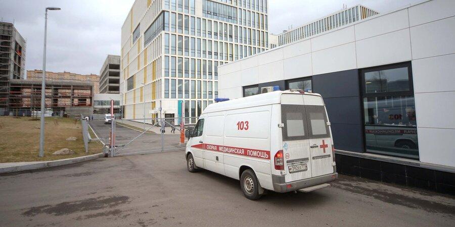 106 пациентов выписаны из медцентра в Коммунарке