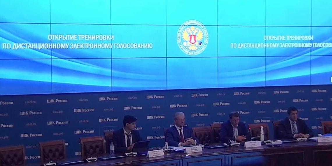 В Центризбиркоме началась церемония открытия второго публичного тестирования дистанционного электронного голосования