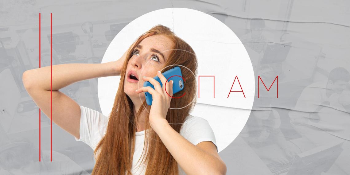 Как бороться с телефонным спамом. Инструкция