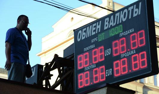 Россияне считают, что летом доллар будет стоить 71 рубль