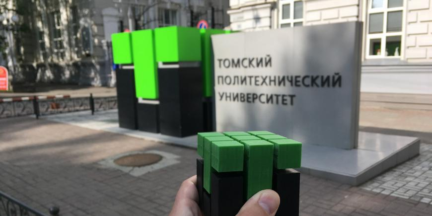 Минобрнауки решило приравнять стартапы в России к дипломным работам