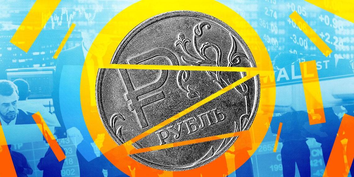 Прямо о курсе: экономисты дали прогноз для рубля на 2019-й год