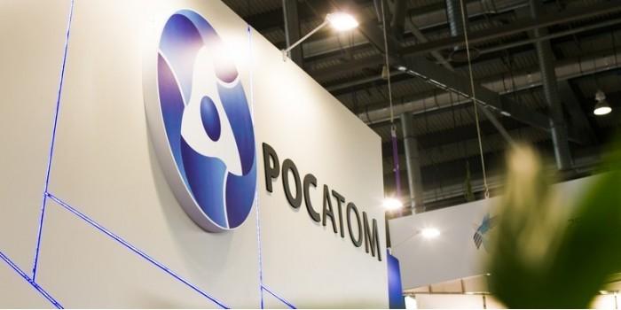 """""""Атомстройэкспорт"""" отсудил у Болгарии 620 млн евро за прекращение строительства АЭС"""