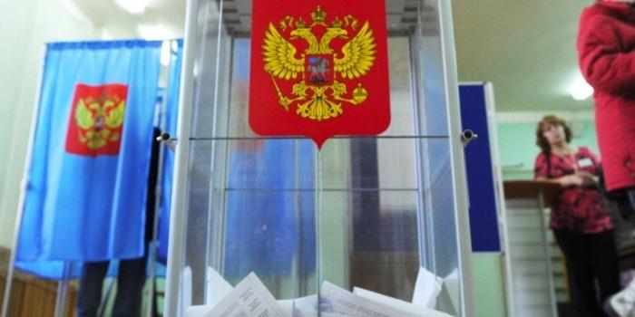"""""""Левада"""": менее половины россиян следили за сентябрьскими выборами"""