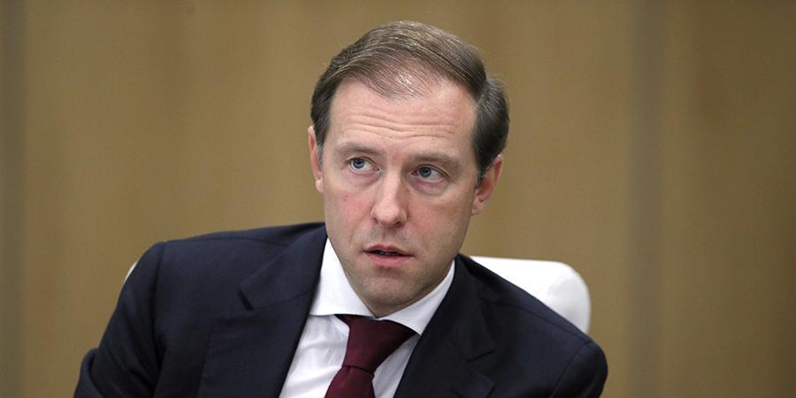 Минпромторг РФ подтвердил проблемы с поставками компонентов из Китая на фоне вируса