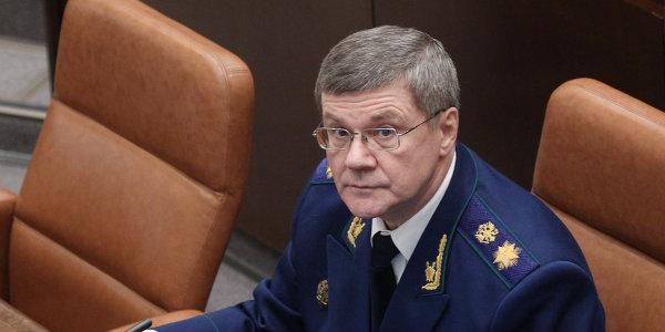 Юрий Чайка призвал Великобританию вернуть российские деньги