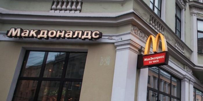 Москвич подал иск на 35 млн рублей к McDonalds за стихи в рекламе