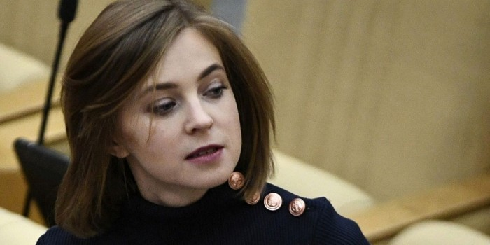 Transparency узнала о незадекларированной квартире Поклонской в Донецке