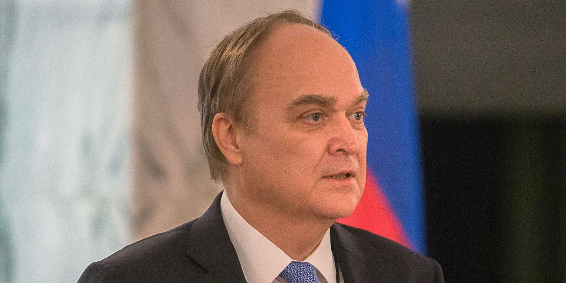 Российский посол в США вызван в Москву для консультаций