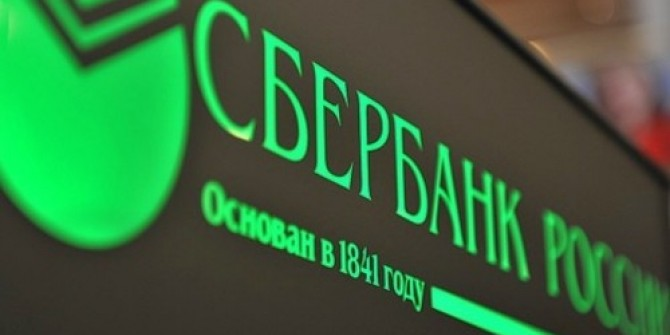 """Сбербанк продает украинскую """"дочку"""" сыну главы """"Русснефти"""""""