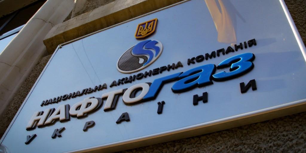 """В """"Нафтогазе"""" намерены судиться с Россией за перенос точек передачи газа"""