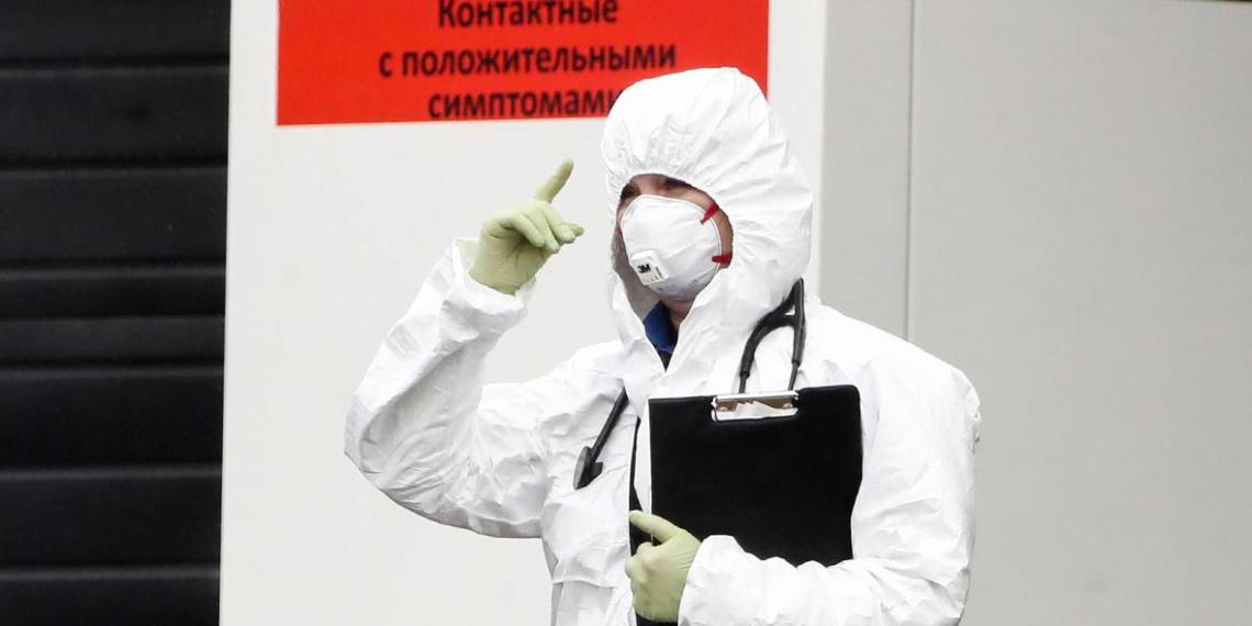 Еще 5236 случаев заражения коронавирусом выявлено в России