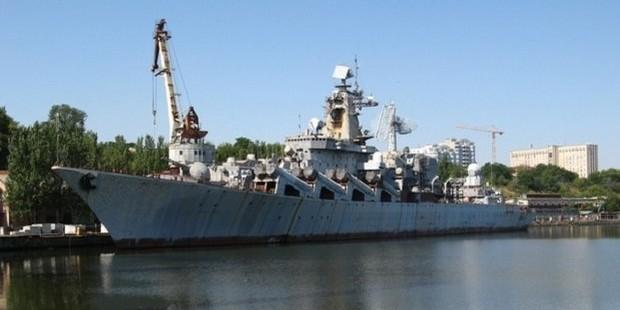 Киев продает ракетный крейсер «Украина»