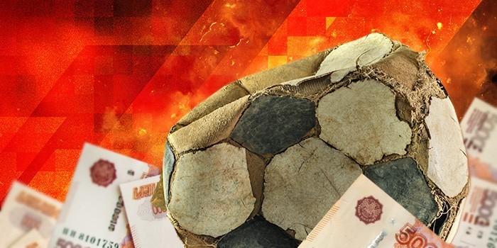 Спортивная дыра: как российский футбол и хоккей высасывают госбюджет