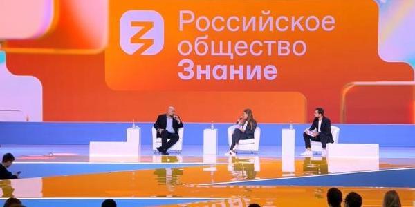 """Денис Проценко на марафоне общества """"Знание"""" рассказал, как бороться с антипрививочниками"""