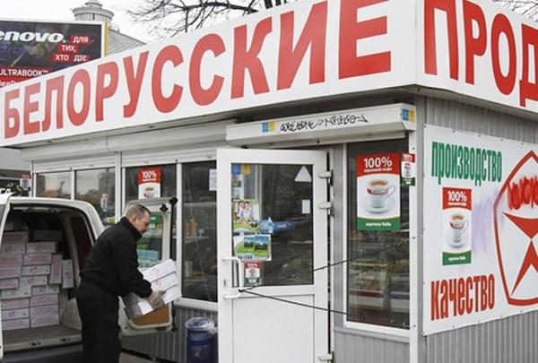 Белорусской продукции в России станет больше