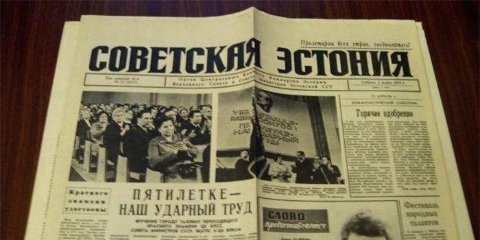 """Эстония решила требовать компенсаций за """"советскую оккупацию"""" вместе с Латвией и Литвой"""