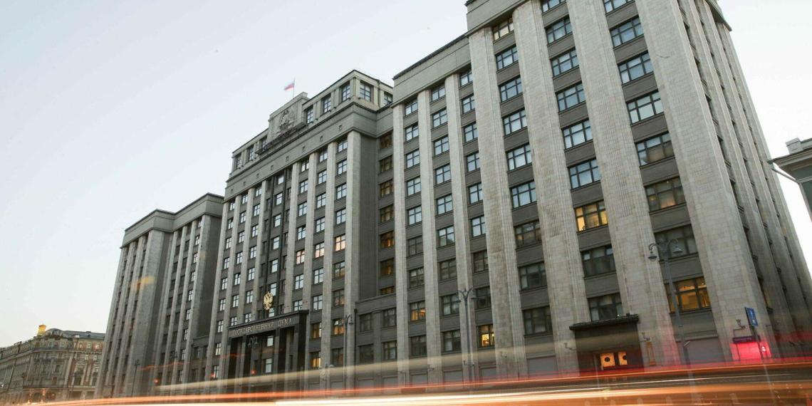В Госдуму внесен закон о признании иноагентами физических лиц