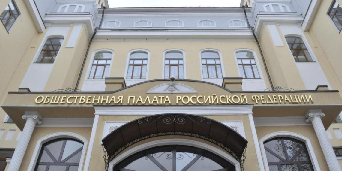 В Общественной палате обсудили законодательные меры по регулированию деятельности ИТ-гигантов