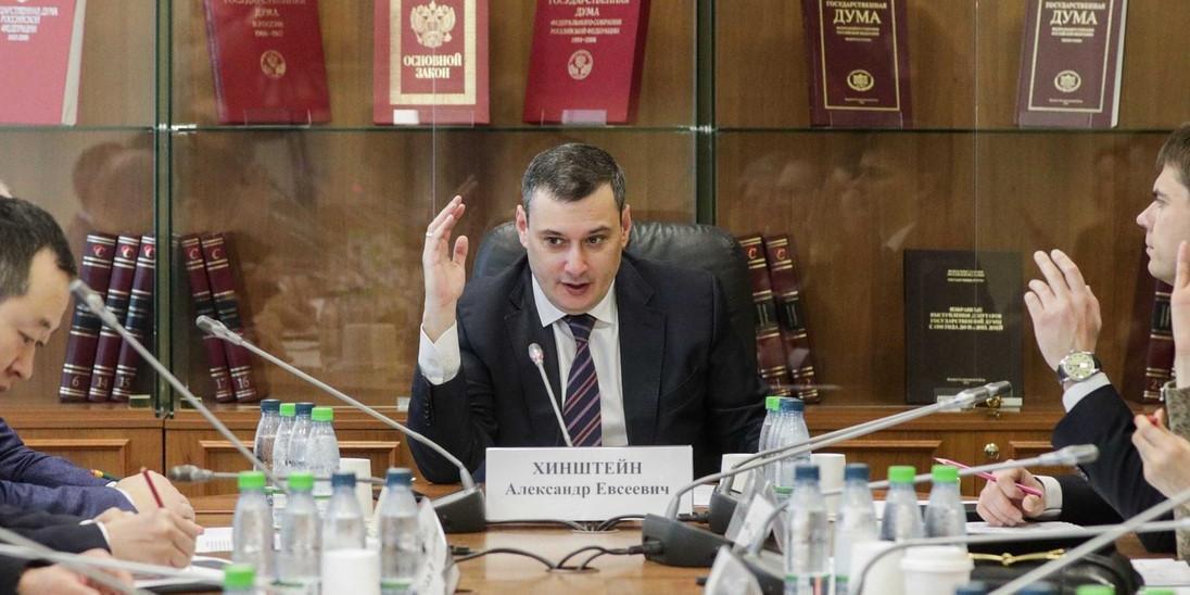 В Госдуме предложили повысить штрафы за нарушение требований агитации