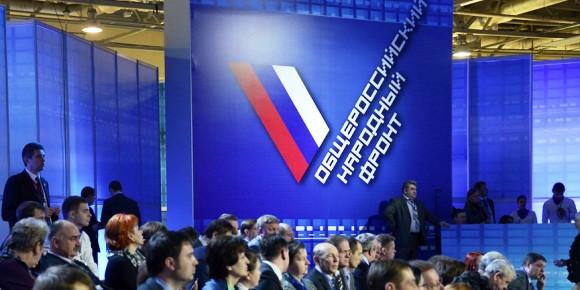 ОНФ заинтересовался заграничной поездкой челябинских преподавателей за 12 млн рублей